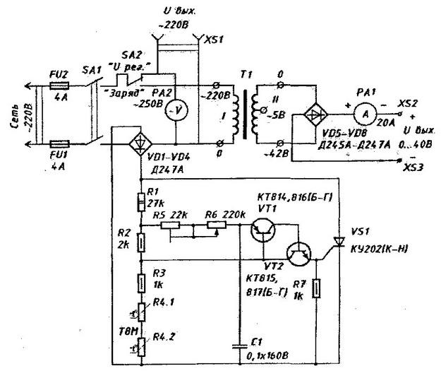 Бестопливный генератор своими руками схемы бесплатно